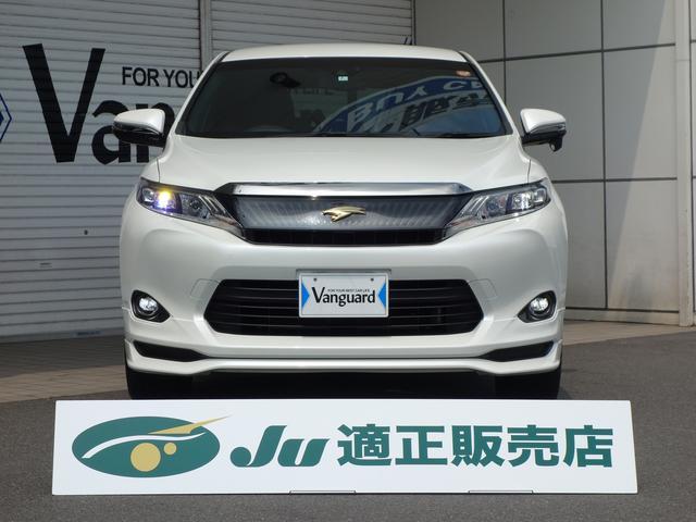 トヨタ プレミアム メーカーOP9.2型ナビ地デジ JBL エアロ
