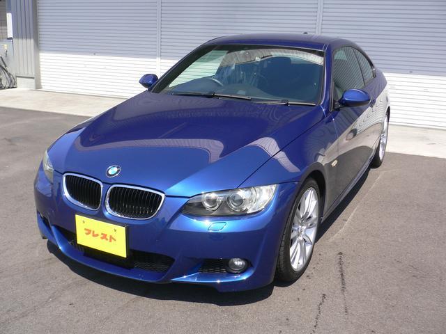 BMW 3シリーズ 320iクーペ Mスポーツパッケージ (車検整備付)
