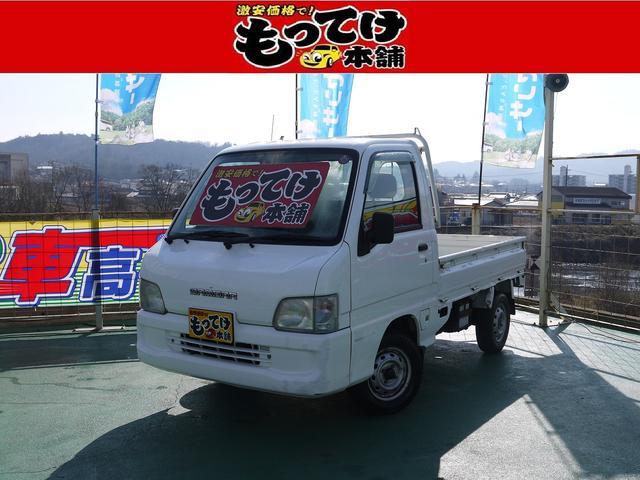 スバル サンバートラック TC 4WD エアコン MT5速 エアバ...