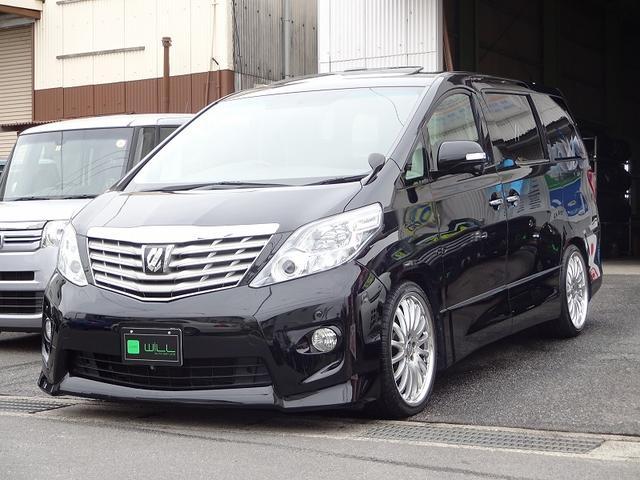 トヨタ 240S プライムセレクションII  両側電動ドアサンルーフ