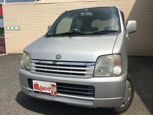こちらのお車は倉敷中島店に在庫しております。お問い合わせは0120−589−002までお願いします。