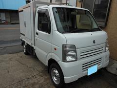 キャリイトラック 冷凍冷蔵販売車 ワンオーナー KCエアコン・パワステ(スズキ)