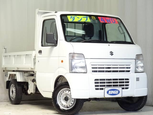 スズキ ダンプ 4WD MT PS AC 最大積載量350キロ