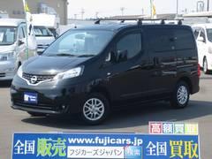 NV200バネットワゴン リノタクミ RB車中泊 キャンピング(日産)