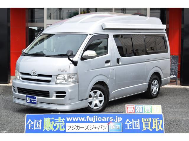 トヨタ セキソーボディー アペックス 冷蔵庫 電子レンジ ソーラー