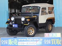 ジープキャンバストップ ゴールデンブラック ワンオーナー車