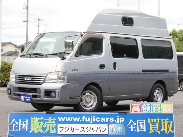いすゞ いすゞ コモ キャラバン : kakaku.com