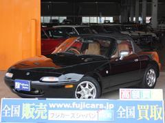 ユーノスロードスターVスペシャル 本革シート オリジナル車両