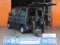 タウンボックス福祉車輌 電動リアリフト 車いす手動固定装置 補助席付き
