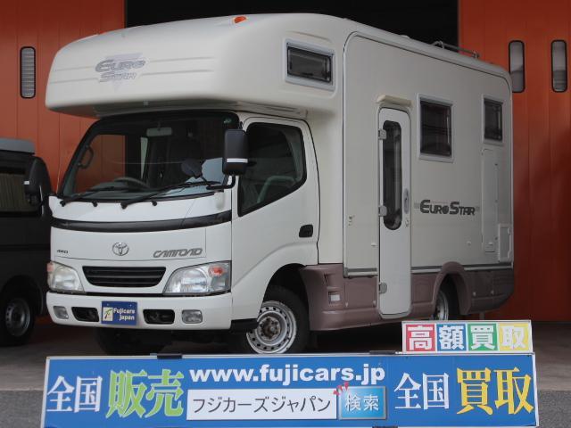 トヨタ グローバル ユーロスター DT4WD FF ボイラー 冷蔵庫