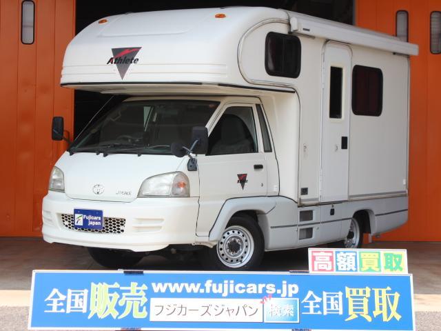 トヨタ グローバルアスリート