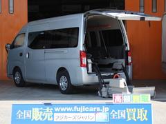 NV350キャラバンバン福祉車両 チェアキャブ 車いす4基積み