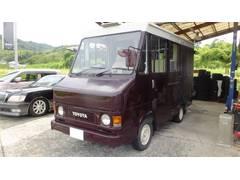 クイックデリバリー 8ナンバー 移動販売車(トヨタ)