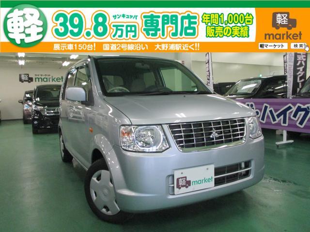 三菱 eKワゴン MX 4AT CD キーレスエントリー (車検整備付)