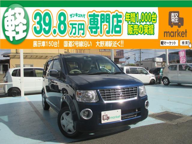 三菱 eKワゴン ジョイフィールド 4AT 社外CD フォグランプ...