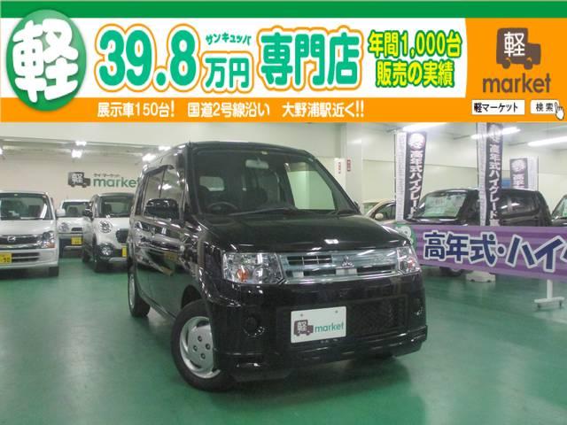 三菱 トッポ M CD キーレスエントリー ワンオーナー車 (検3...
