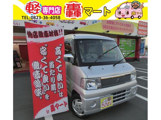 三菱 LX 切替式4WD ETC
