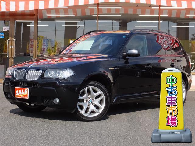 BMW X3 2.5si 4WD 純正ナビ ETC 電動シート H...