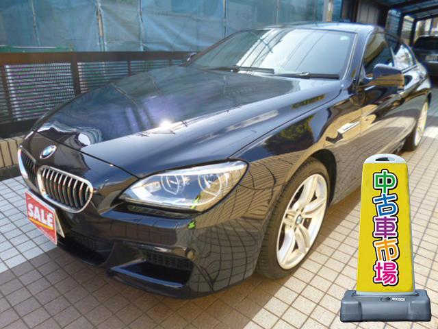 BMW 6シリーズ 640iグランクーペ Mスポーツパッケージ サ...
