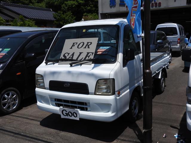 スバル サンバートラック 4WD ...