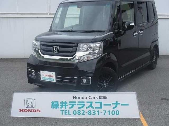 ホンダ SSブラックスタイル・ナビ・Rカメラ・フルセグ・安心P