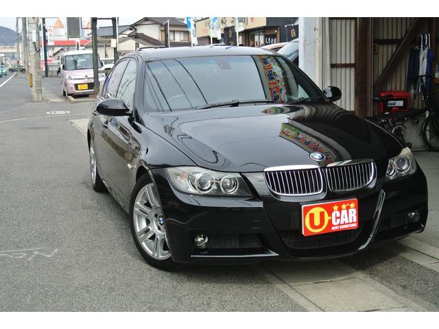 BMW 3シリーズ 325i Mスポーツ ナビ (検29.5)