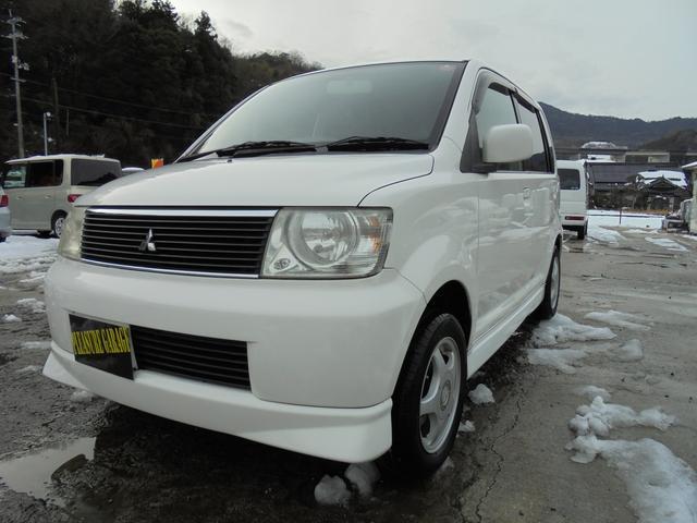 三菱 eKワゴン Mエアロ (車検整備付)
