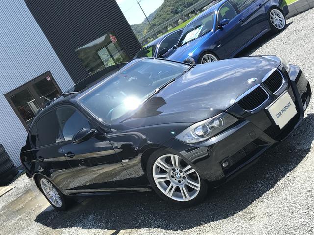 BMW 3シリーズ 320i Mスポーツ サンルーフ 黒革 シート...