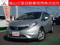ノートX メモリーナビ ETC 三菱認定中古車 12ヶ月保証