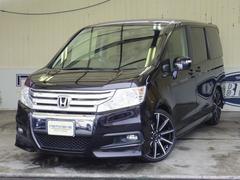 ステップワゴンスパーダS HDDナビ 車高調 両側電動スライドドア HID