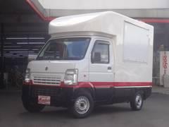 キャリイトラック 移動販売車仕様 保温器 焼き台 冷蔵庫付シンク(スズキ)