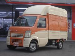 キャリイトラック 移動販売車 L字型テーブル シンク2セット 冷蔵庫(スズキ)