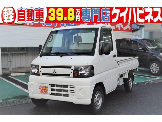 三菱 ミニキャブトラック VX−SE  エアコン パワステ (検3...
