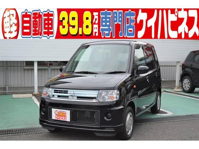 三菱 トッポ M  CD MD キーレス 電格ミラー (車検整備付)