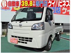 ハイゼットトラックスタンダード 4WD エアコン・パワステ付