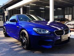 BMW M6カブリオレ 法人オーナー 正規ディーラー車