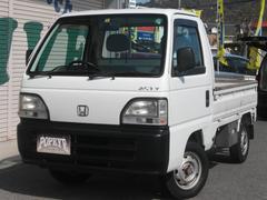 アクティトラックSDX/5MT/AC/タイミングベルト交換済/2WD