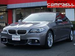 BMW523d Mスポーツ HDDナビ 輸入車ディーラー下取り