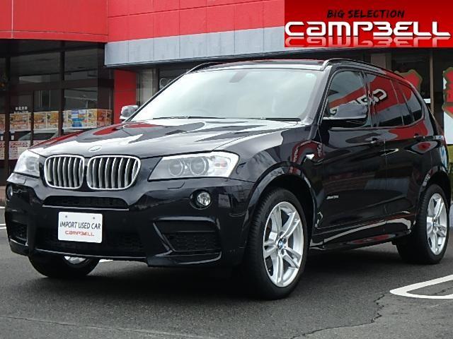 BMW X3 xDrive 35i Mスポーツパッケージ 全方位カ...