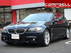 BMW523iツーリングMスポーツ 純正ナビ輸入車ディーラー下取り
