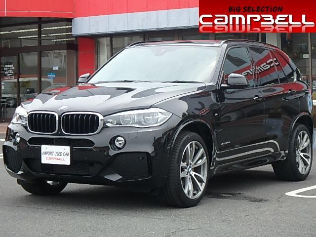 BMW X5 xDrive 35d Mスポーツ LEDライト 黒革...