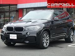 BMW X5xDrive 35d Mスポーツ LEDライト 黒革