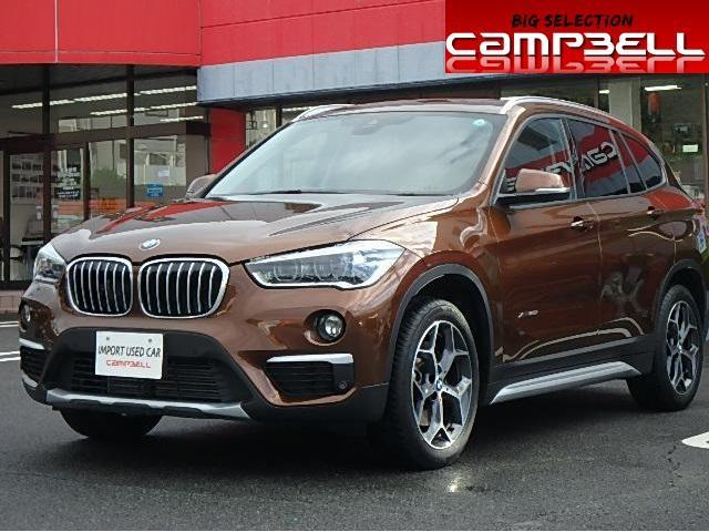 BMW X1 xDrive20iXライン ナビTV 輸入車ディーラ...
