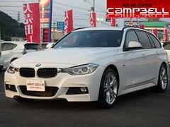 BMW320dブルーパフォーマンス ツーリング Mスポーツ SR