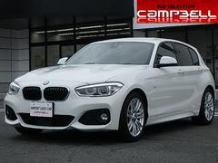 BMW118i Mスポーツ セーフティP 輸入車ディーラー下取り