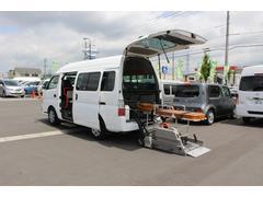 キャラバンバス車いすリフト車 ストレッチャー付 前後固定可 ドラレコ
