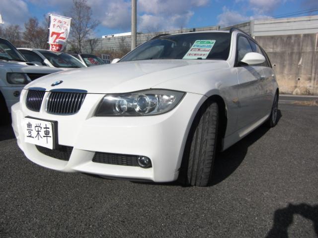 BMW 3シリーズ 320iツーリング Mスポーツパッケージ 禁煙...
