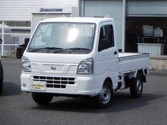 NT100クリッパートラックDX農繁仕様 4WD デフロック