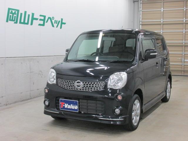 ☆T−Value特選車☆県内のご来店いただける方だけの販売に限らせていただきます。