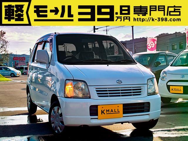 ☆車検受渡し☆支払総額19.8万円ですよーー!!走りの5速MTのワゴンR!ユーザー買取大放出車!!綺麗で安い一台です!!